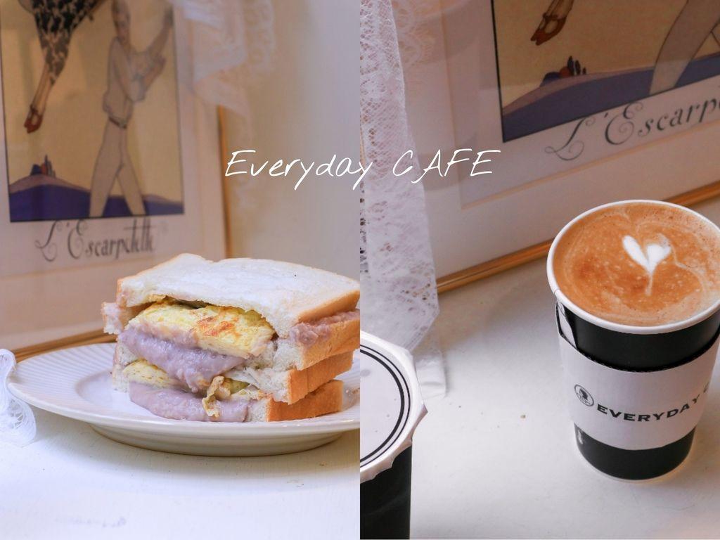 已停業【中山早午餐】Everyday CAFE:女孩的手作吐司三明治,水準級的咖啡及高山茶香。 @女子的休假計劃