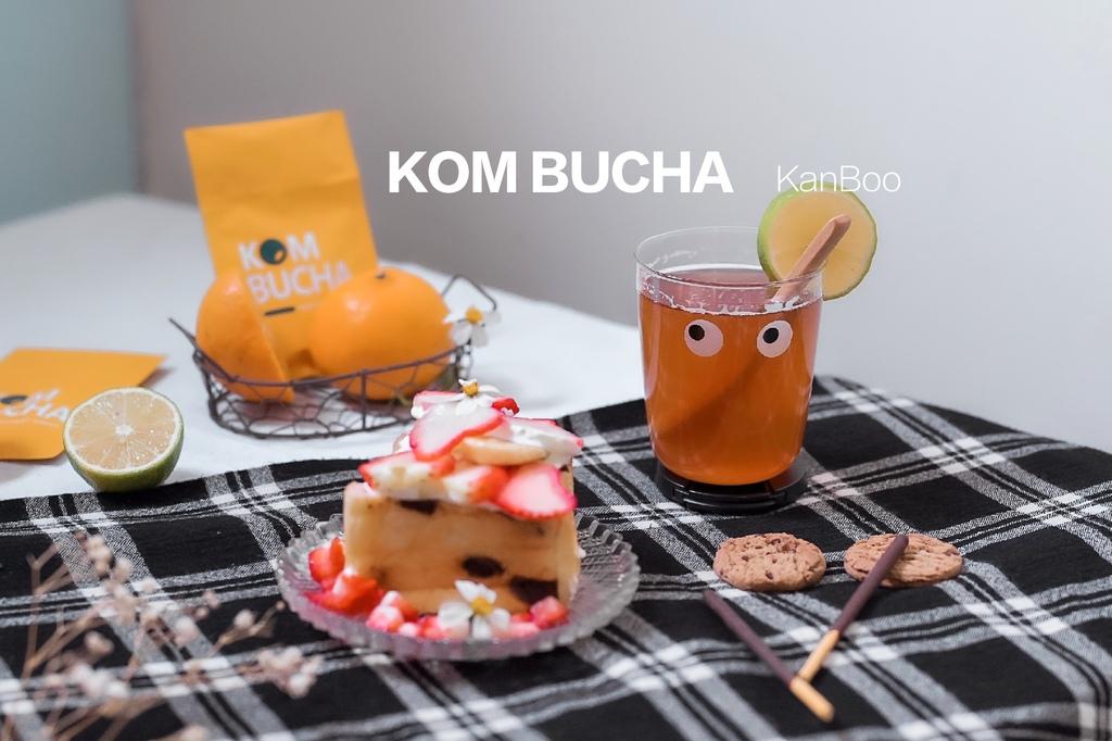 肯寶KB康普茶:風靡好萊塢巨星發酵茶,台灣首創即沖即飲超方便! @女子的休假計劃