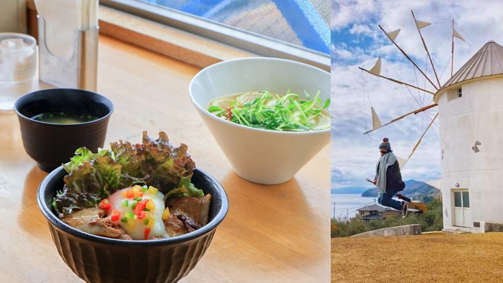 【四國香川】Restaurant Sun olive | 小豆島橄欖公園:無敵海景就在眼前,品嚐小豆島當地名物特產料理。 @女子的休假計劃